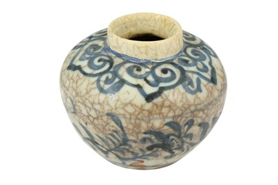 Lot 111 - A GROUP OF THREE PERSIAN POTTERY VESSELS