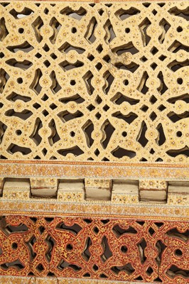 Lot 322 - A LARGE GILT AND LACQUERED KASHMIRI WOODEN QUR'AN STAND
