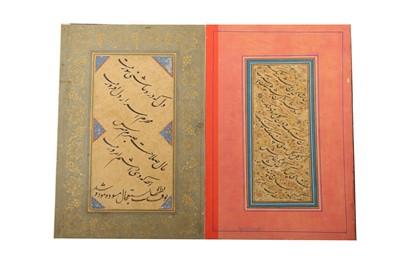 Lot 158 - A CONCERTINA MURAQQA' ALBUM OF CALLIGRAPHY AND MINIATURES