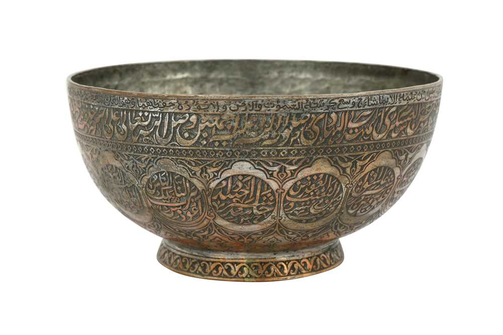 Lot 137 - A TINNED COPPER BOWL