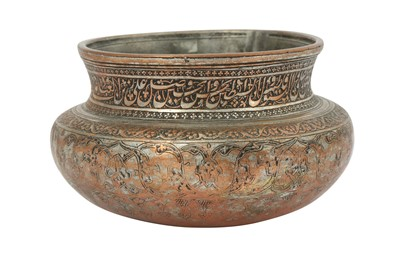 Lot 103 - A TINNED COPPER BOWL