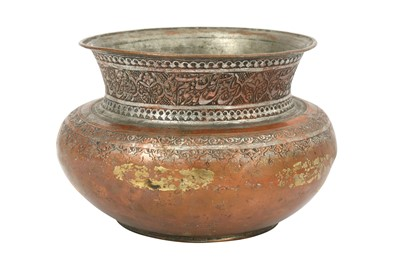 Lot 150 - A TINNED COPPER BOWL