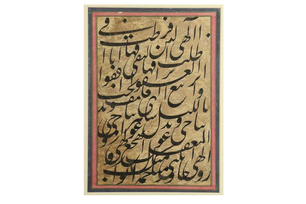 Lot 131 - A CALLIGRAPHIC PANEL