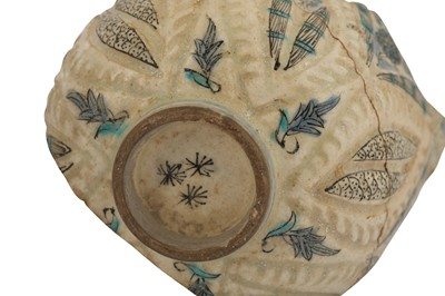 Lot 307 - A GROUP OF ISLAMIC POTTERY SHARDS