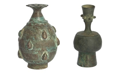 Lot 312 - TWO SMALL ENGRAVED BRONZE VASES