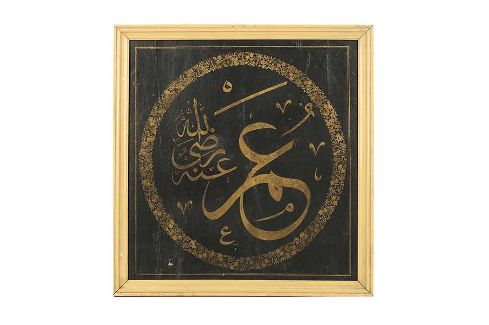 Lot 323 - A GILT AND LACQUERED CALLIGRAPHIC ROUNDEL