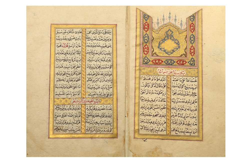 Lot 324 - A KITAB-I DELJOU: EXPLANATIONS AND OPINIONS ON THE SACRED TEXT
