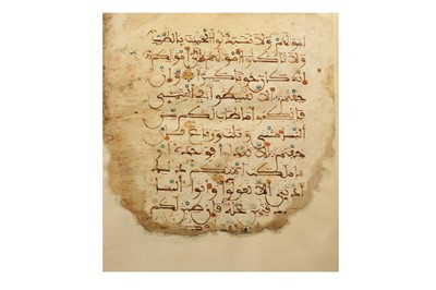Lot 318 - A MAGHRIBI QUR'AN SECTION: SURA AN-NISA (4), V. 2 TO SURA AL-AN'AM (6), V. 67