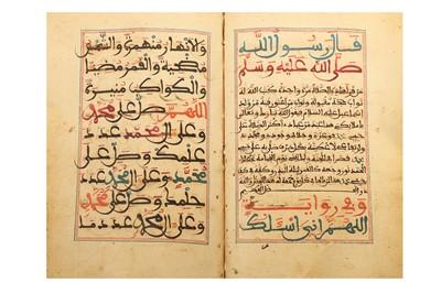 Lot 319 - A MOROCCAN DALA'IL AL-KHAYRAT