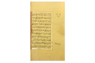 Lot 328 - AN OTTOMAN DALA'IL AL-KHAYRAT