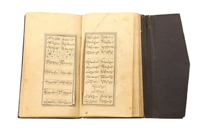 Lot 331 - A DIWAN-E HALATI BY GHASSEM BEG TURKMAN TABRIZI QAZWINI (DIED 1592)