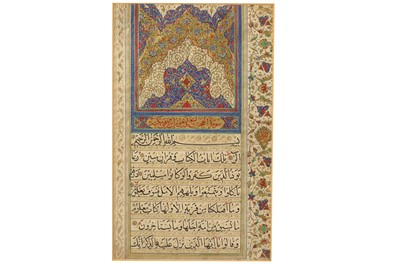 Lot 325 - THE OPENING FOLIOS OF QURANIC JUZ' 13 AND JUZ' 14
