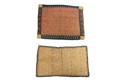 Lot 646 - TWO PANELS OF BROCADED SILK