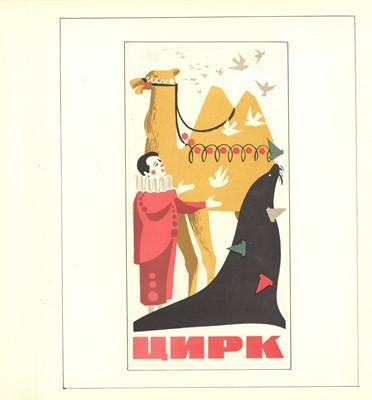 Lot 813 - Album.- Russian Interest