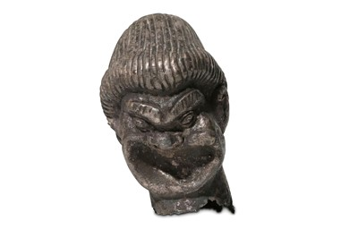Lot 65 - A GREEK SILVER FINIAL IN THE FORM OF A HEAD OF...